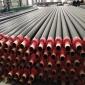 山西聚氨酯直埋保温钢管 聚氨酯地埋保温管 卓晨管道生产厂